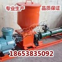 矿用BFK型注浆封孔泵价格,封孔泵厂家直销