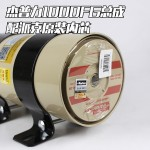 2020PM柴油滤清器1000FG货车加装