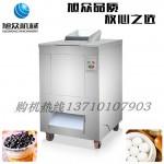 做酒酿圆子的机器。上海酒酿圆子机,彩色汤圆机