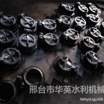 管道铸铁拍门DN150华英品牌