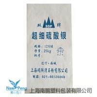 超细硫酸钡包装袋,上海包装袋专业生产厂家