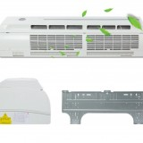 壁挂式消毒机,紫外线空气消毒机,壁挂式紫外线消毒器