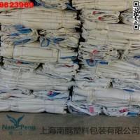 大量供应二手吨袋,上海吨袋厂