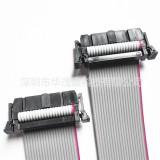 16P灰排线成品排线2.54间距排线优质2651排线全国批发