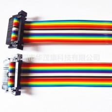 厂家供应各种长度20P2.0间距彩排线彩排线蝴蝶扣排线