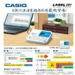 卡西欧中文标签机批发KL-G2T