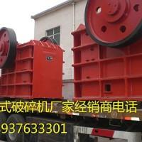 徐州卖砂石生产设备颚破机石英石制砂机双轴破碎机磨粉机经销商