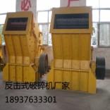 淮安卖制砂机鄂破机花岗岩制砂机石英砂生产线石头粉碎设备经销商