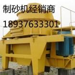 扬州卖破碎机河卵石制砂机鄂破机反击破石英砂生产线销售部