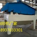 苏州市卖砂石生产线设备破碎机鄂破鹅卵石制砂机石料生产线经销商