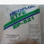 ETFE日本大金EC-6519(粉)--推荐实惠
