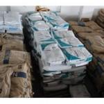 供应:LCP美国泰科纳E130I VF3001--lcp货源充足