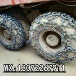 金天山轮胎防滑链1200-20加密耐磨款