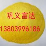 秦皇岛净水材料厂家专业从事聚合氯化铝技术研发w1