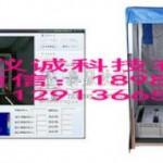 WMT-200水迷路视频分析系统