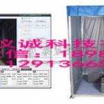 TMT-100系列T迷宫视频分析系统