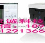 STT-100系列穿梭实验视频分析系统