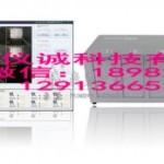 PAT-8系列避暗实验视频分析系统