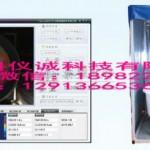 WMT-100S Morris水迷宫视频分析系统