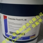 Fuchs Molding oil DMO 5019成型油