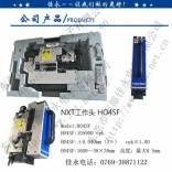 全新原装Fuji/富士 NXT工作头HO4SF现货供应