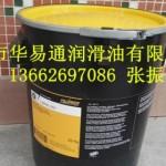 华易通专卖 BARRIERTA IEL/V GREASE润滑脂