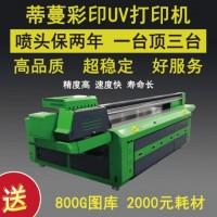 新年大促5D微晶复合背景墙uv打印机多少钱一台?