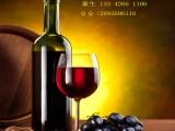 西班牙葡萄酒进口报关单证