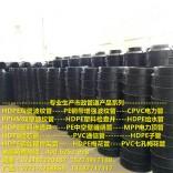 湘潭塑料检查井供应