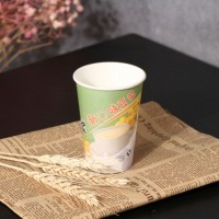 一次性纸杯价格_定做礼品广告杯