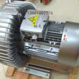 7.5KW环形鼓风机 7.5KW吸料漩涡气泵