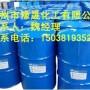 鹤壁环保增塑剂厂家生产商