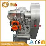 甘肃兰州陇西服装厂设备高效率四合扣全自动钉扣机QC15001
