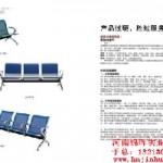 安康排椅价格 郑州周边地区哪里有质量可靠的排椅供应