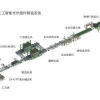 焦作太阳能全自动组件组件生产线的注意事项厂家