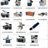 贵阳电子产品激光打标机|三工光电