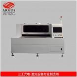 广州led导光板激光打点机-亮度高-幅面大-与丝印对比定做