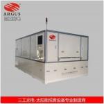 汉中|激光刻膜机|三工光电厂家直销