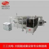 光伏系列太阳能串焊机厂家