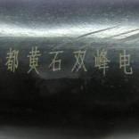 4芯线缆-激光打标机-激光雕刻切割-激光打印记-激光打码-激光喷码