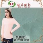 金华莱卡汗布 卫衣面料 要选还是广州恒义纺织