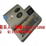 标映国产线号打印机S-650价格