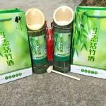 豪客鲜竹竹酒原生态活竹竹筒酒批发价格