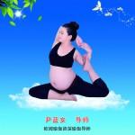 广州哪里有瑜伽培训