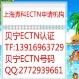 上海多哥电子货物跟踪单代办