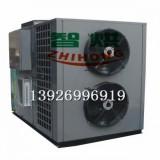 智烘10P烘干除湿一体机带40立方米烘干房系统