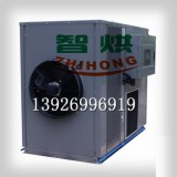 智烘3P烘干除湿一体机带15立方米烘干房系统