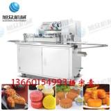 广西月饼自动成型机 月饼机价格 做月饼的机器 月饼机厂家直销