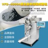 贵州全自动汤圆成型机 包馅汤圆机 做汤圆的机器厂家直销批发