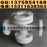 防腐十字形视镜 法兰式管道四通聚丙烯 PP直通视镜
